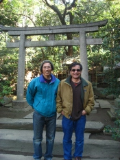 Takei and dad at Happo En shrine