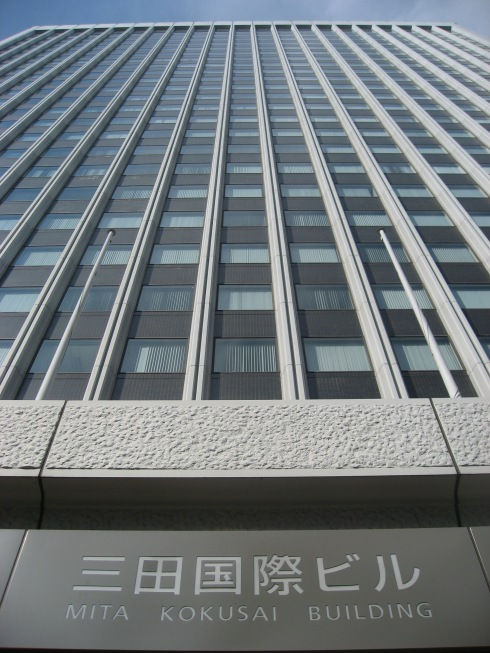 This is where I worked in Tokyo - in the Mita Kokusai Building